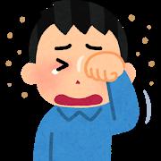 allergy_kosuru_me_man_kafun.png