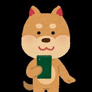 animal_chara_smartphone_inu.png