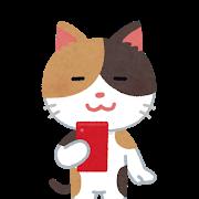 animal_chara_smartphone_neko.png