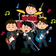 band_school_boy.png