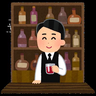 bar_master_man.png