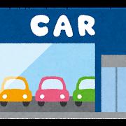 building_car_dealer.png