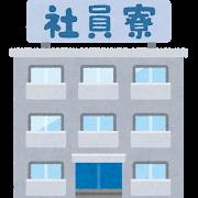 building_syainryou.png