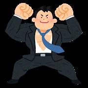 business_man_macho.png
