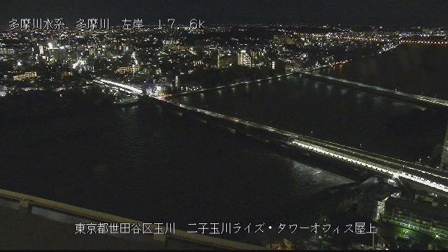 cam_nikotama_rise.jpg