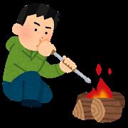 camp_hifukibou_man.png