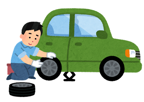 car_tire_koukan_normal.png