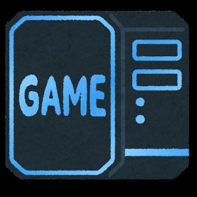 computer_game_gaming_computer.png