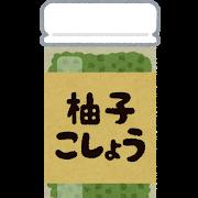 cooking_yuzukosyou.png