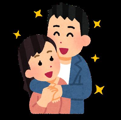 couple_dakitsuku_man.png