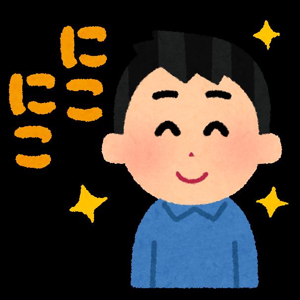 hyoujou_text_man_nikoniko.png