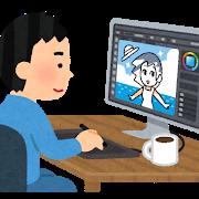 job_illustrator_pc_man.png