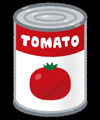 kandume_tomato.png