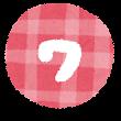 katakana_88_wa_small.png.png