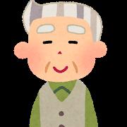 keirou_ojiichan_smile2.png