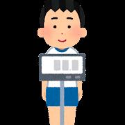 kenkoushindan_taijuu_digital_boy.png