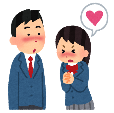 kokuhaku_schoolgirl.png