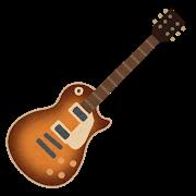 music_guitar_lespaul.png