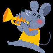 musician_trumpet.png