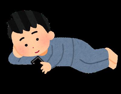 nichijyou_smartphone_gorogoro_man.png