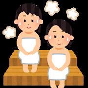 ofuro_sauna_woman.png