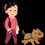 pet_dog_sanpo_woman.png