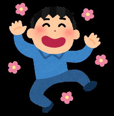 pose_dance_ukareru_man.png