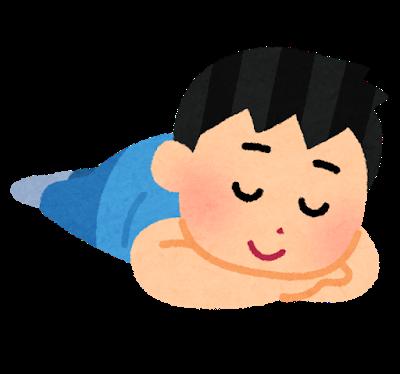 sleep_utsubuse_man.png
