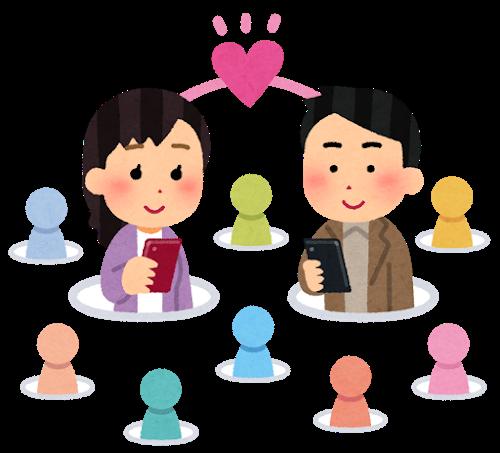smartphone_matching_app_renai.png