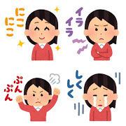 thumbnail_hyoujou_text_woman.jpg