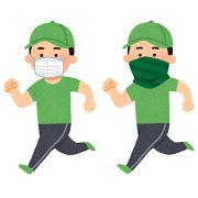 thumbnail_jogging_mask_man.jpg