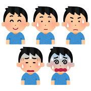 thumbnail_necchusyou_face_boy.jpg