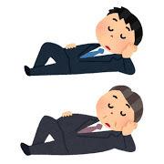 thumbnail_sleep_gorogoro_businessman.jpg