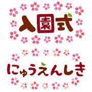 thumbnail_text_nyuenshiki.jpg