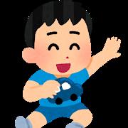 toy_omocha_asobu_boy (1).png