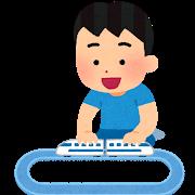 toy_train_boy.png