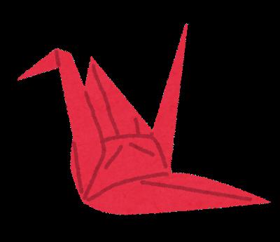 tsuru_origami.png