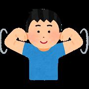 undou_katamawashi_man.png