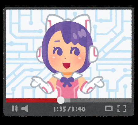 video_virtual.png